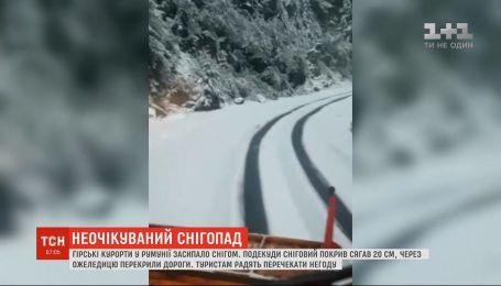 Гірські курорти у Румунії засипало снігом