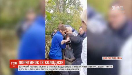 На Дніпропетровщині надзвичайники врятували 82-річного чоловіка, який застряг у колодязі