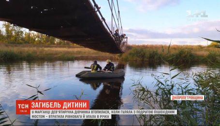 На Днепропетровщине 9-летняя девочка упала с моста и утонула