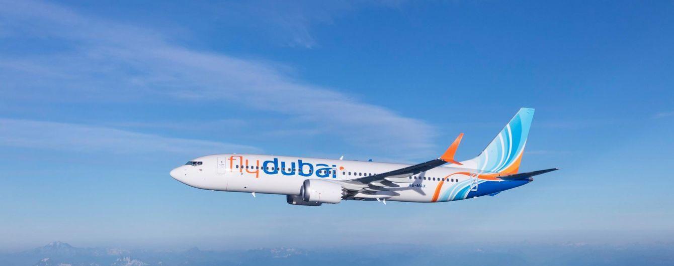 Авіакомпанія flydubai збільшила частоту рейсів до України