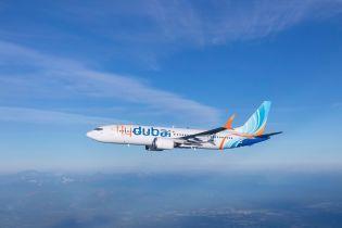 Авиакомпания flydubai увеличила частоту рейсов в Украину