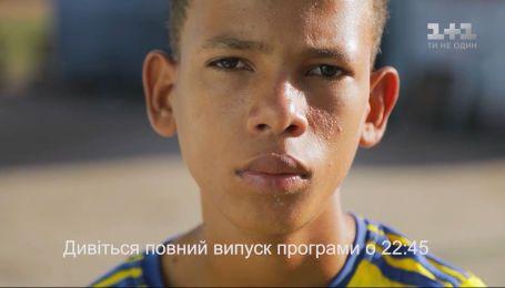 Один спорт на всю семью: Дмитрий Комаров познакомился с уникальной футбольной командой