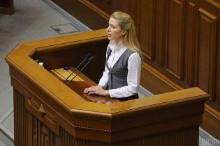 Экс-нардеп Залищук подала декларацию кандидата на должность советника Гончарука по внешней политике