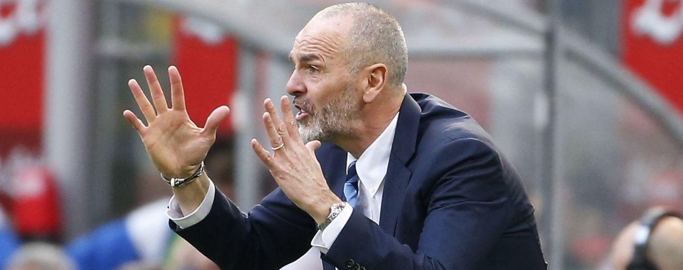 """""""Мілан"""" оголосив про призначення головного тренера, якого вже хейтять фанати"""