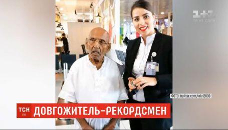 В аэропорту Абу-Даби обнаружили самого старого жителя планеты
