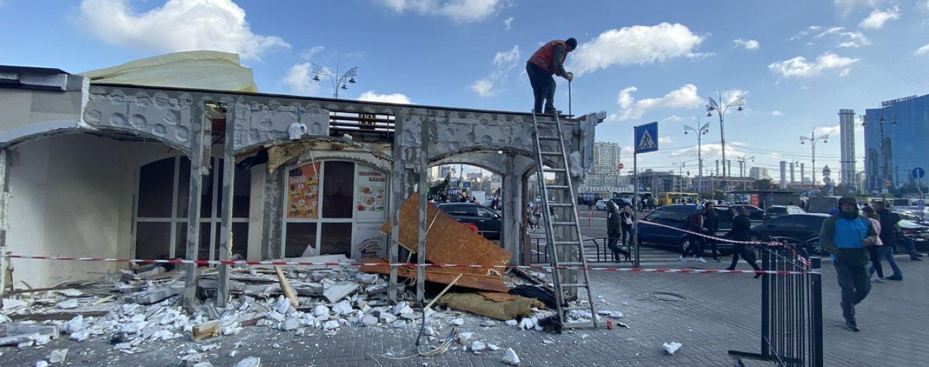 У Києві на вокзалі демонтують МАФи