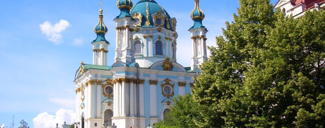 Польская православная церковь отказалась признавать ПЦУ