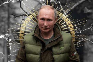 """Крымский культ"" президента Путина"