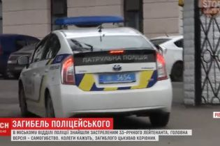Большие кредиты и ребенок с ДЦП: в Ровно рассказали о возможных причинах самоубийства полицейского