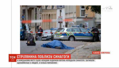 В Германии вооруженный мужчина открыл стрельбу перед синагогой