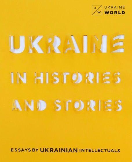 """Ukraine in Histories and Stories (""""Україна в історіях і оповіданнях: нариси української інтелігенції"""")"""