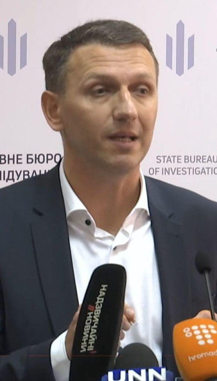 Директор ГБР Труба поведал на брифинге о состоянии расследований ряда громких дел