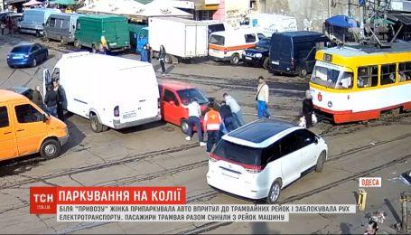 Пасажири і водій трамваю розгойдали авто порушниці і звільнили заблоковану колію