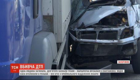 Маршрутка врізалась у вантажівку у Запоріжжі: одна людина загинула, ще 9 травмовані