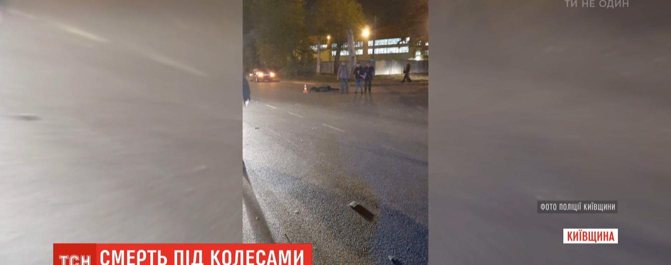 Водителя, который сбил насмерть двух сестер на Киевщине, полиция не взяла под стражу