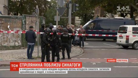 Нападника на синагогу в Німеччині затримали: поліція підозрює, що злочинців могло бути більше