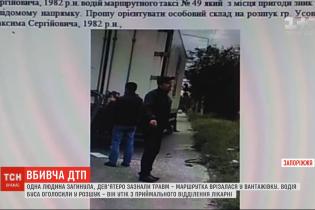 В Запорожье из больницы сбежал водитель пассажирской маршрутки, которая влетела в грузовик. Полиция объявила розыск