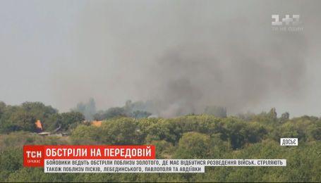 Боевики продолжают стрелять вблизи Золотого, где запланировано разведение войск