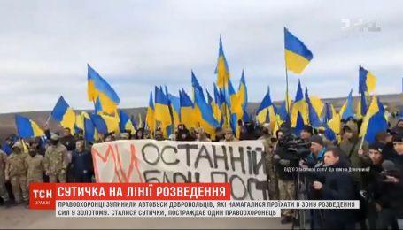 Демобілізовані бійці оголосили про намір зайняти позиції вояків ЗСУ після відведення на передовій