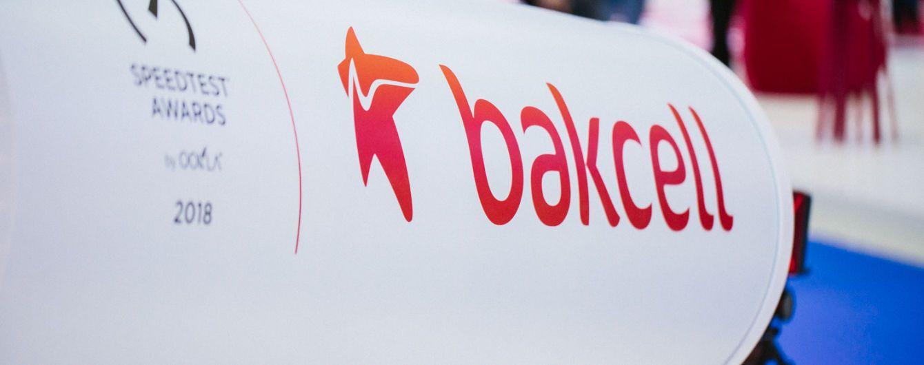 В Україні замість Vodafone може з'явитися азербайджанський оператор зв'язку