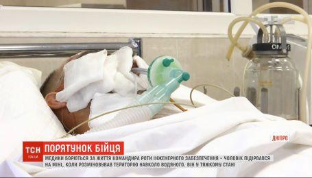 Медики в Днепре борются за жизнь тяжелораненого бойца