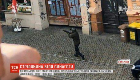 Стрелец, напавший на синагогу в Германии, вел прямую трансляцию атаки