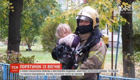 В Киеве на Лесном вспыхнула квартира - из огня вытащили четырех детей и собаку