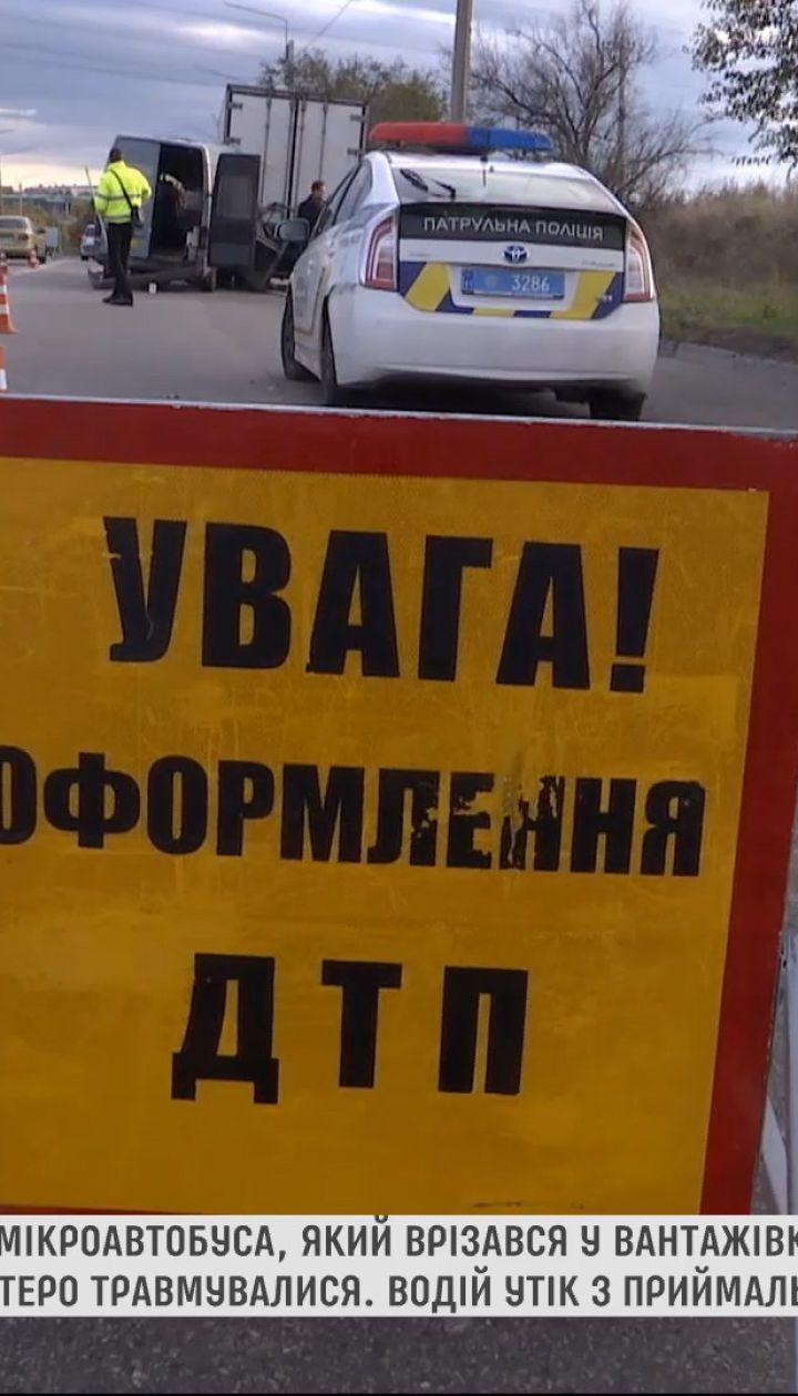 В Запорожье задержали водителя маршрутки, который врезался в грузовик, а затем скрылся от правоохранителей