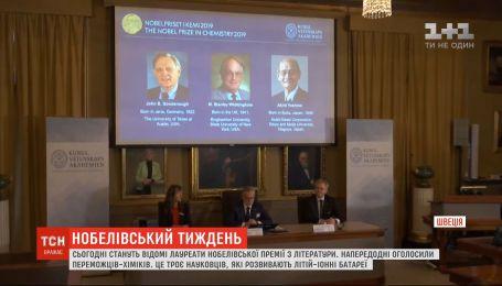 В Стокгольме объявят имена лауреатов Нобелевской премии по литературе