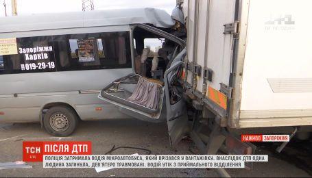 Водія маршрутки, який спровокував смертельну аварію у Запоріжжі, затримали