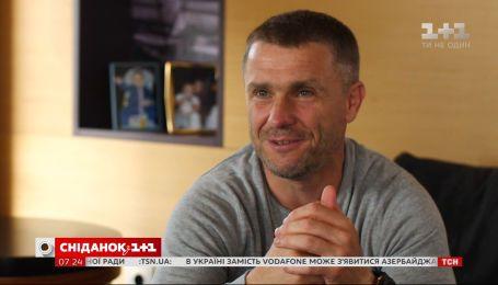 Как футболисту Сергею Реброву работается в Будапеште и кого он тренирует в свободное от работы время