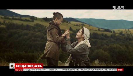 """Амбициозный проект украинского кино: какие впечатления произвел на украинцев """"Захар Беркут"""""""