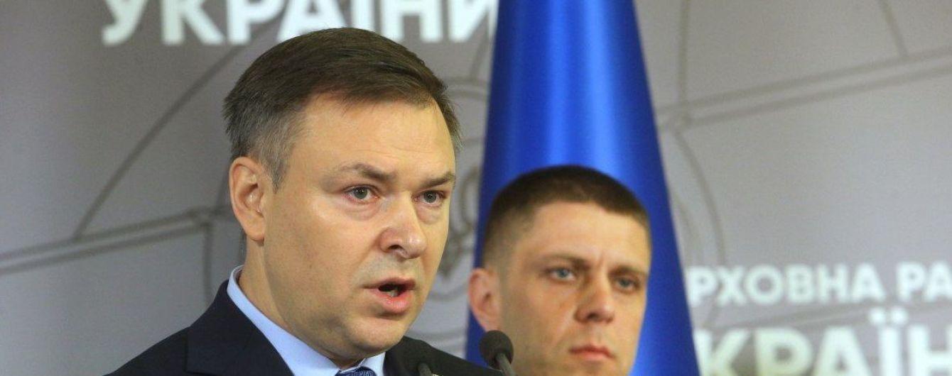 У председателя парламентского комитета по нацбезопасности случился инфаркт - Зеленский