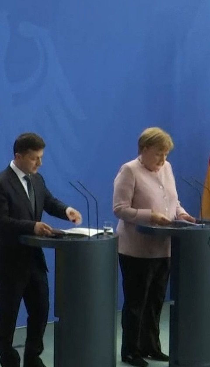 Берлін своєї позиції щодо підтримки України у досягненні миру не змінює - Меркель