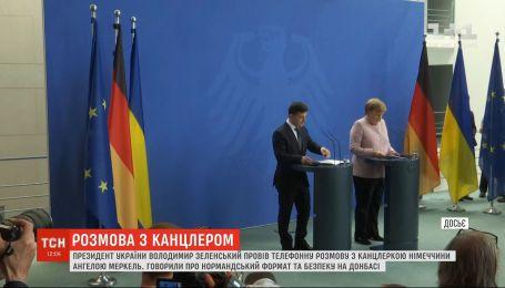 Берлин своей позиции относительно поддержки Украины в достижении мира не меняет – Меркель