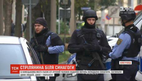 Полиция выяснила мотивы атаки неподалеку синагоги в немецком городе Галле