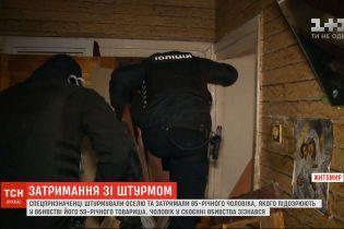 У Житомирі зі штурмом затримали чоловіка, який вбив товариша