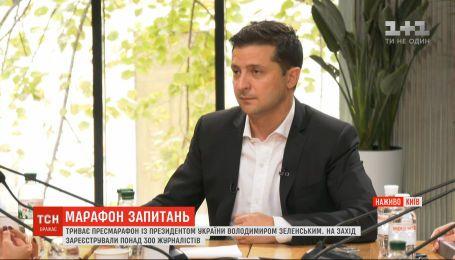В Киеве продолжается пресс-марафон Зеленского: о чем общаются журналисты с президентом