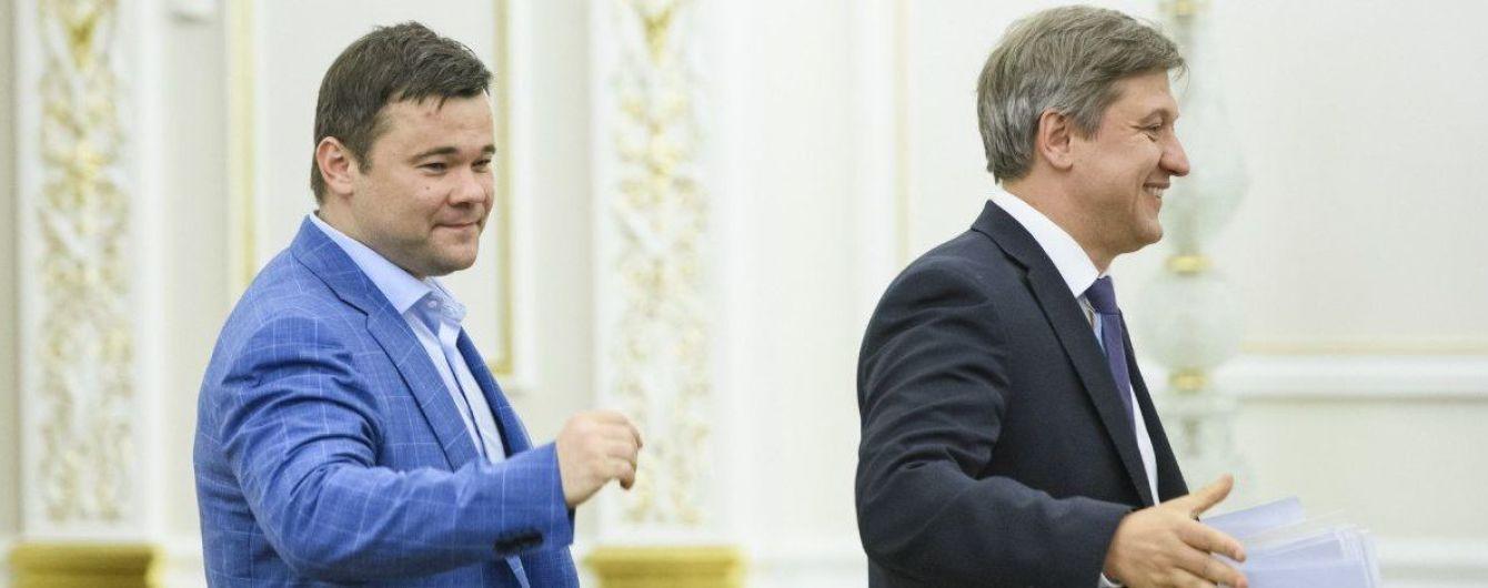 Амбиции премьера и сложные отношения с Богданом. Зеленский озвучил свою версию увольнения Данилюка