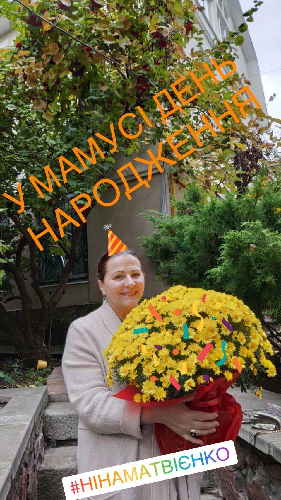 Ніна Матвієнко_1