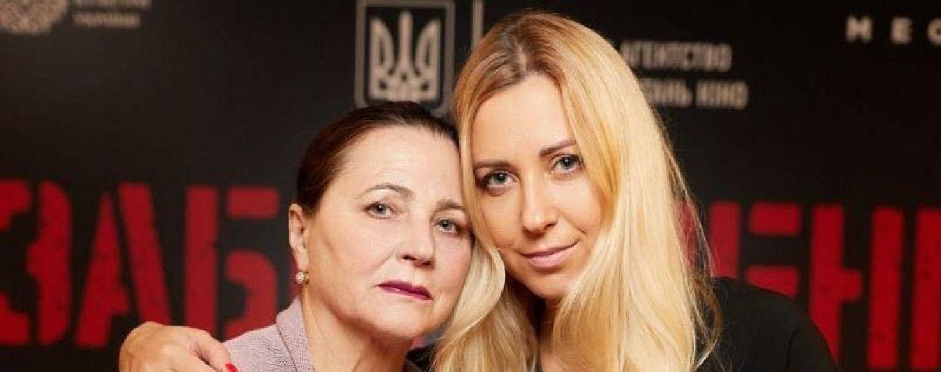 Тоня Матвієнко зворушливо привітала зіркову маму з 72-річчям