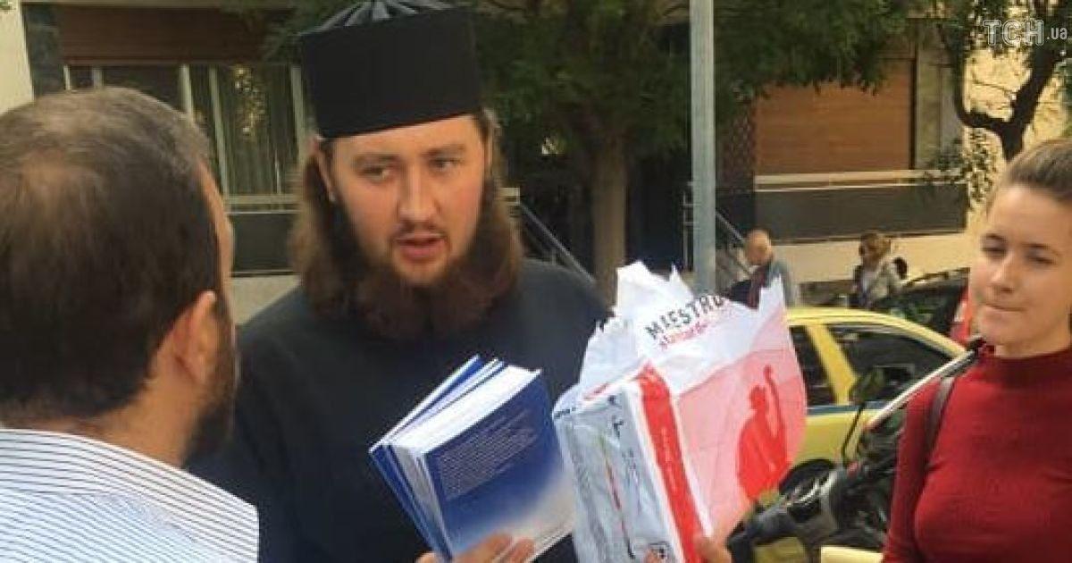 """У Греції, де вирішується питання про визнання ПЦУ, російська церква роздає книжки про """"жахи"""" Томосу"""