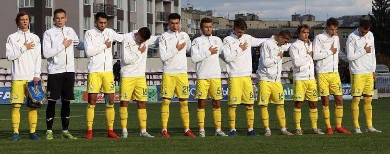 Юнацька збірна України в матчі з десятьма попередженнями зіграла внічию проти греків