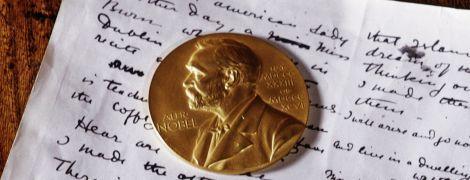 Стали известны лауреаты Нобелевской премии по экономике