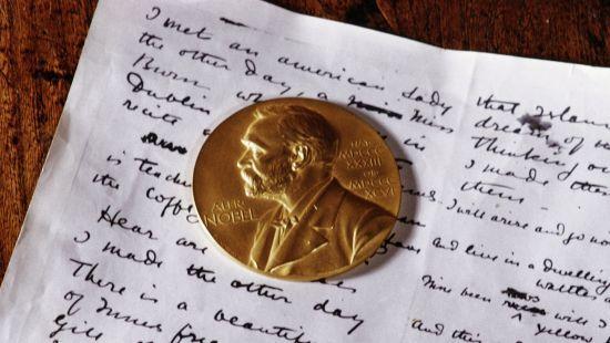 Стали відомі лауреати Нобелівської премії з економіки