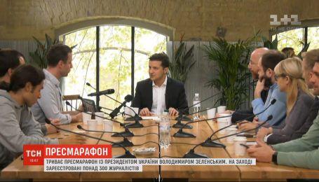 Зеленский целый день посвятил общению с украинскими журналистами
