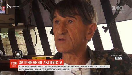 В Крыму задержали проукраинского активиста Олега Приходько и его жену