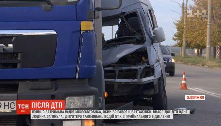 В Запорожье задержали водителя маршрутки, который после смертельной аварии сбежал из больницы