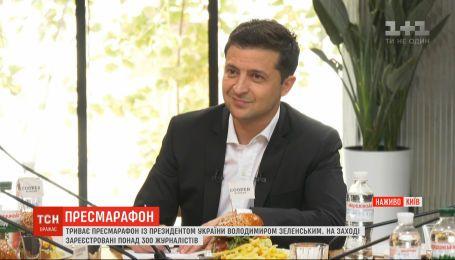 Пресс-марафон Зеленского: за чьи средства кормят журналистов и как долго продлится встреча
