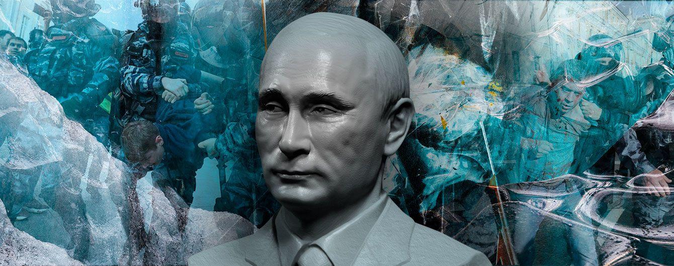"""Путинская """"оттепель"""" с метелью и обморожениями"""